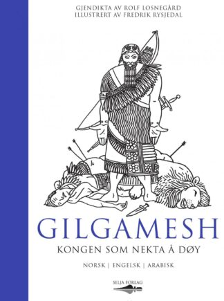 Gilgamesh av Rolf Losnegård